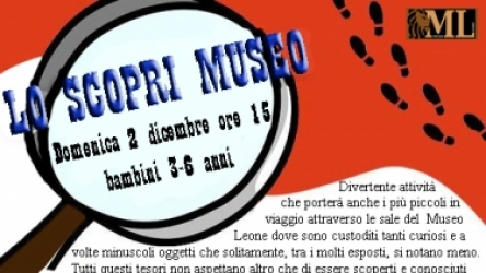 LO SCOPRI MUSEO 2018